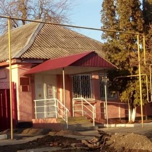 Центр социального обслуживания населения, ГБУ
