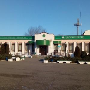 Сбербанк России, ПАО, Доп.офис №5230/0413 (фото 1)