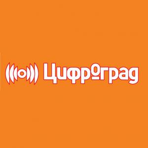 Цифроград, магазин (ИП Резников А.Л.) (фото 1)