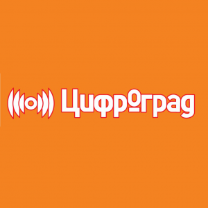 Цифроград, магазин (ИП Резников А.Л.)