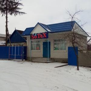 SoTeX, магазин