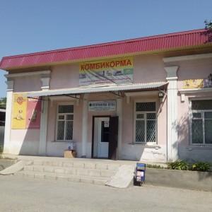 Ветеринарная аптека (ИП Горославская Ольга Михайловна)