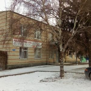 Росгосстрах, ПАО СК
