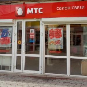 МТС, салон-магазин