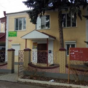 Кировское бюро кадастра и землеустройства, НПК