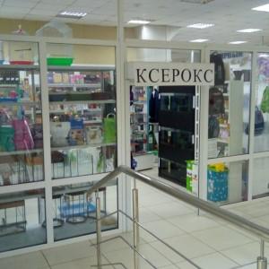 Живой уголок, магазин (ИП Якшина О.В.)
