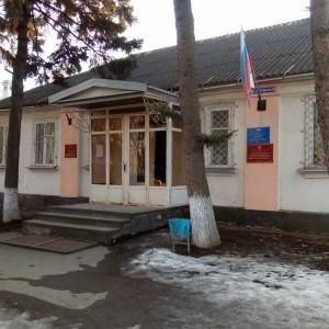 Отдел культуры администрации КГО СК