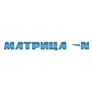 Матрица-N, магазин цифровой техники