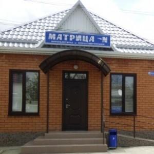 Матрица-N, магазин цифровой техники (фото 1)