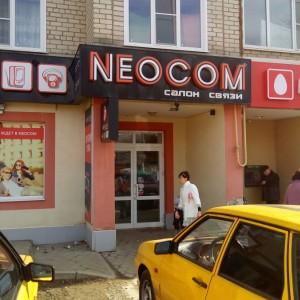 Neocom, салон связи (ИП Батанина А.М.)