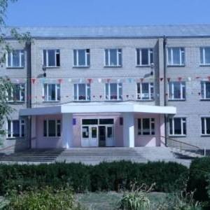 Средняя общеобразовательная школа №13 г. Новопавловска, МБОУ