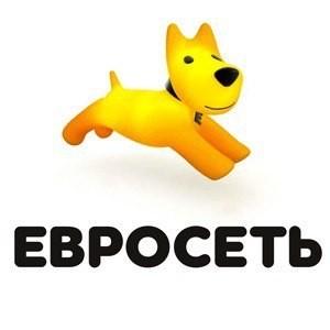 Евросеть-Ритейл, ООО (фото 1)