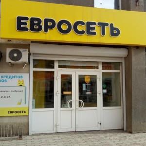 Евросеть-Ритейл, ООО