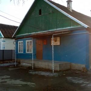 Русак, кировское районное общество охотников и рыболовов, общественная организация