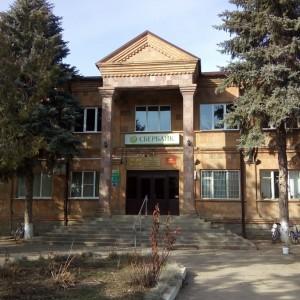 Горнозаводской территориальный отдел администрации КГО СК