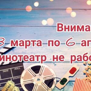 ДК ст. Марьинской, МКУК (фото 7)
