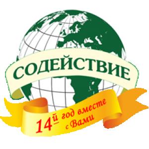 Кредитный союз Содействие, НО КПК