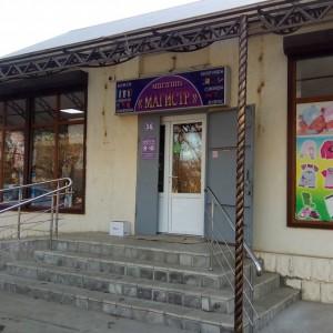 Первый детский магазин (ИП Климов В.В.)