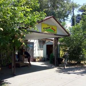 СтройМир, магазин