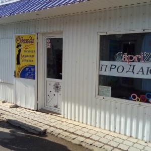 Каприз, магазин (ИП Ефимова Н.В.)