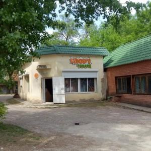 проСПОРТline, экипировочный центр (ИП Навина Э.Д.)