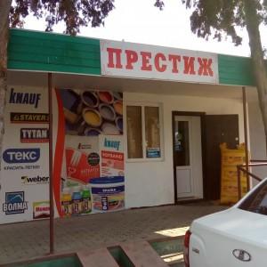 Престиж, магазин (ИП Милюхина И.А.)