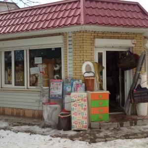 Комфорт, магазин (ИП Гузева В.А.)