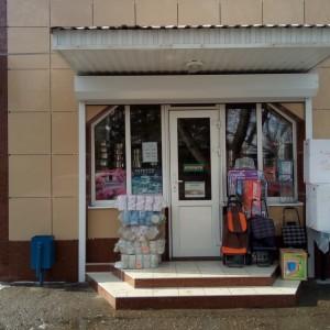 Элита, магазин (ИП Прутков А.А.)
