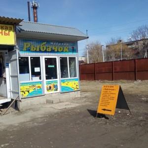 Рыбачок, магазин (ИП Караева Н.А.)