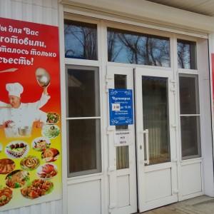 Кулинария (ИП Богданов А.В.)
