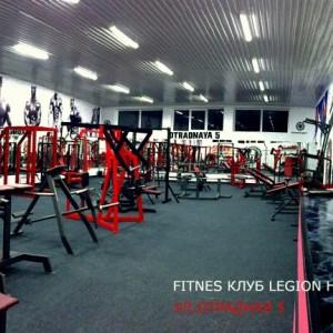 Legion, спортивный клуб (Легион) (фото 3)