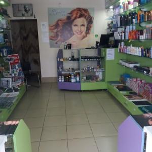Образ, магазин профессиональной косметики и оборудования (фото 4)