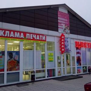 Кировский РИВЦ, ООО