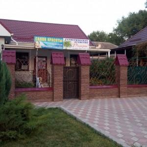 Резорт, туристическое агентство (ИП Змерега Дина Сергеевна)