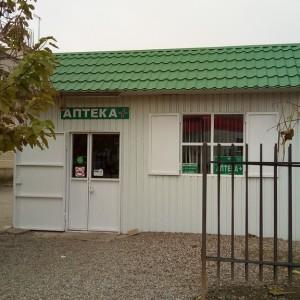 Аптека+ (ИП Даценко С.А.)