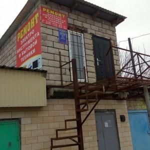 Maxiservice, сервисный центр (ИП Марков С.В.) (фото 1)