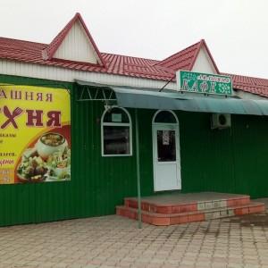 Амазония, кафе (ИП Кузин Сергей Александрович)