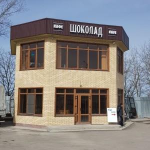 Шоколад, кафе (ИП Карамышев В.А.)