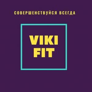VikiFit, женский фитнес-клуб