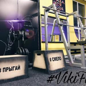 VikiFit, женский фитнес-клуб (фото 4)