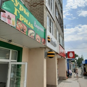 Куры-гриль, торговый павильон (ИП Лазуренко В.Н.) (фото 2)