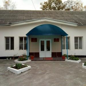 Детский дом №19 (смешанный), ГКУ