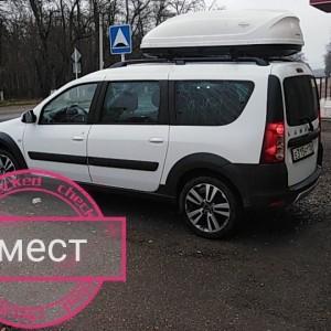 Перевозка пассажиров по маршруту Новопавловск - Ставрополь